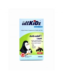 allKiDz Anti-cold Liquid